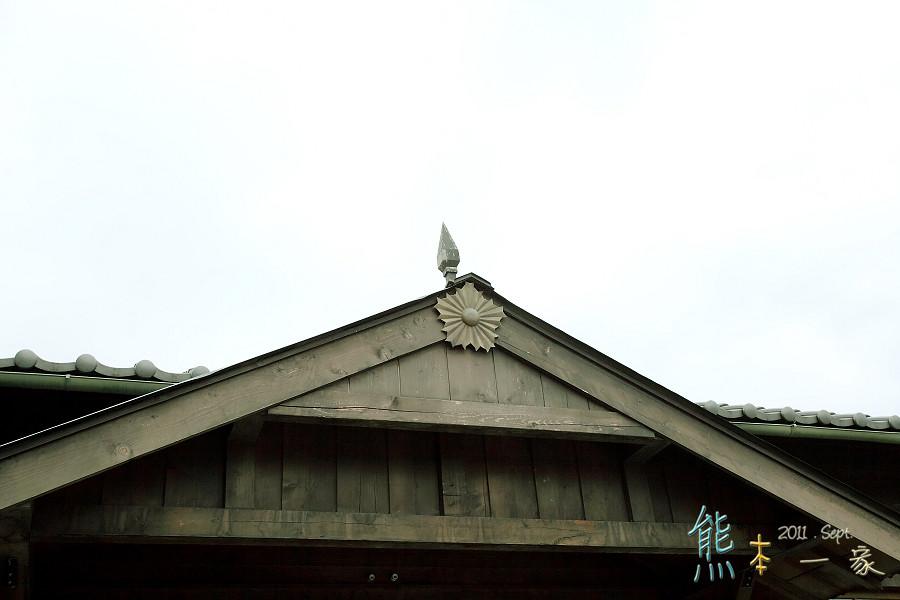 霧社分室|鐮田支隊司令部|賽德克巴萊電影林口霧社街片廠