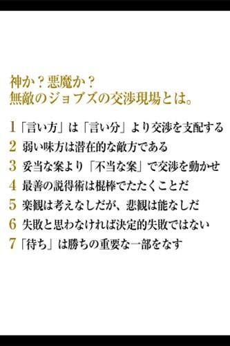 jobs1-3