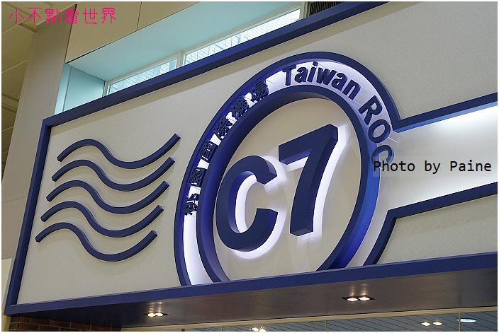 釜山航空11.JPG