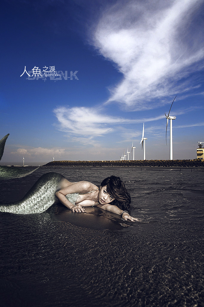 人魚之淚 | Aphro Wu