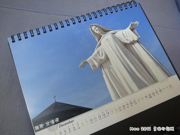 雲端印刷網-2012年12-2