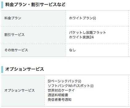 スクリーンショット 2011-09-29 22.09.02