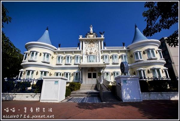 台南外交領事館