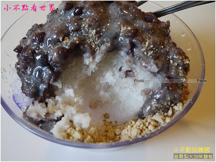 加味麵館 (4).jpg