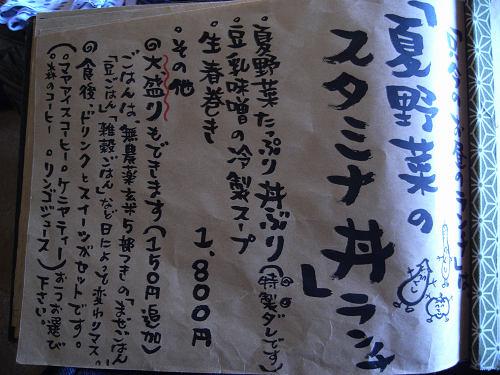カフェ『ナイヤビンギ』@生駒市-07
