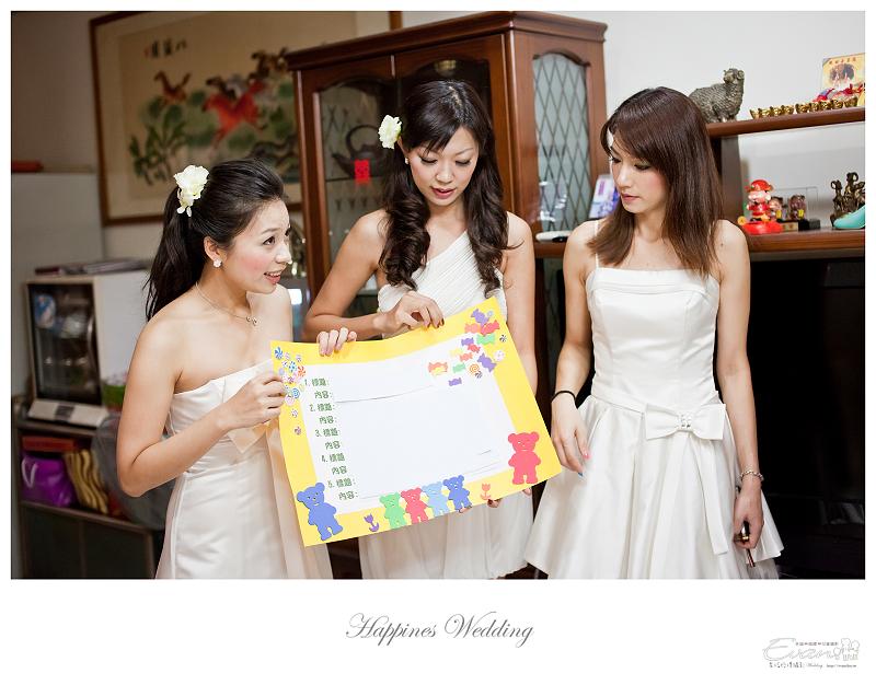 [婚禮記錄]致仲秀騏結婚紀錄_039