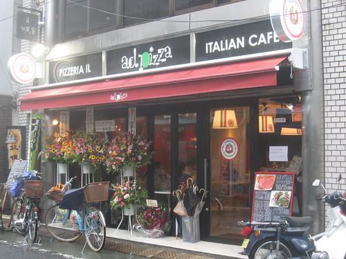 外観@Ad Pizza(江古田)