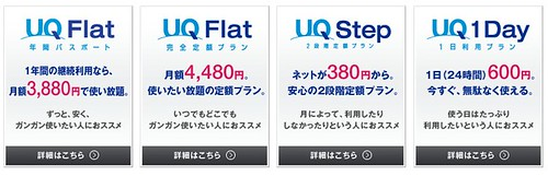 wimax1-30