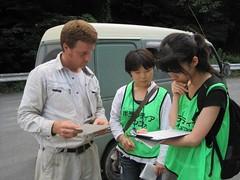 IDRO Japan