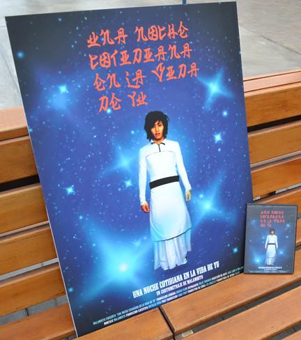 una noche cotidiana en la vida de Yu tapa y afiche