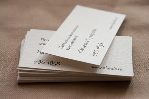Ручная печать визиток