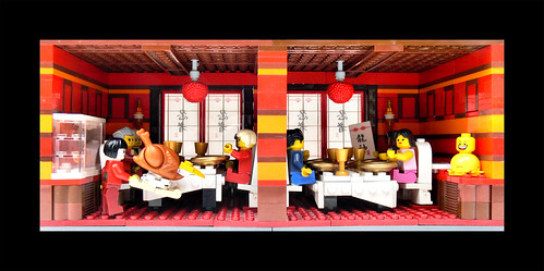 Doll house - Chinese restaurant