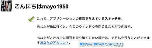 Flickrのサービス