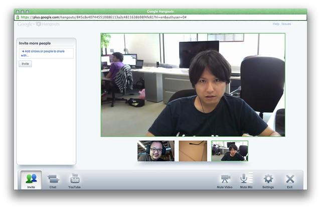 Screen Shot 2011-09-20 at 12.51.45 PM