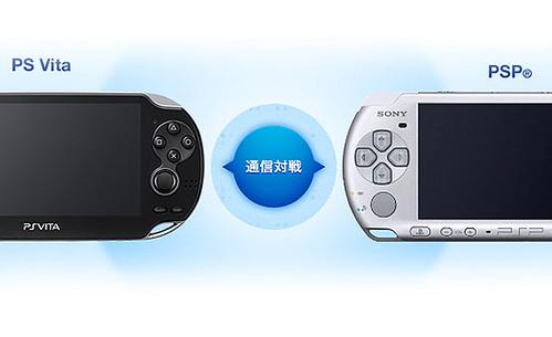 PSP-PS-Vita