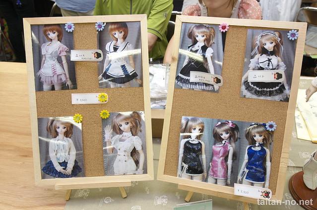 DollShow32-DSC_7648