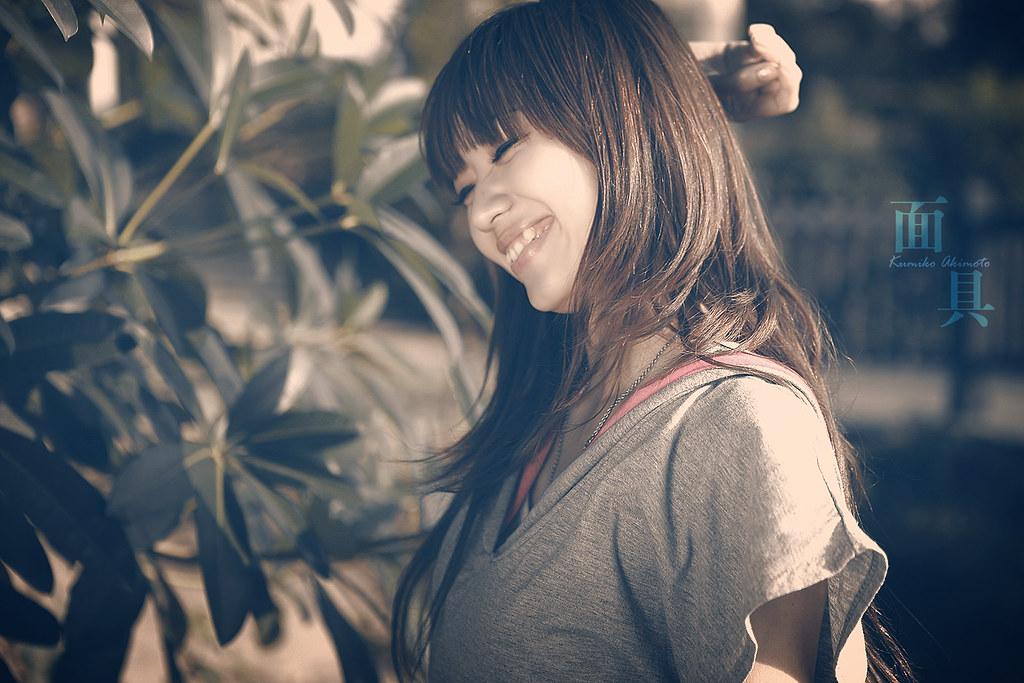 Kumiko Akimoto | 面具