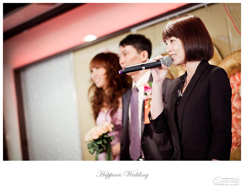 「Evan幸福婚禮」亞倫&昶明 喜宴_068