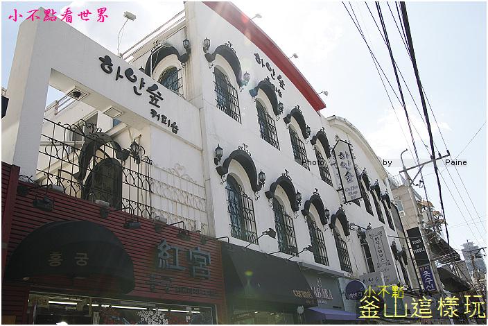 釜山大 (11).jpg