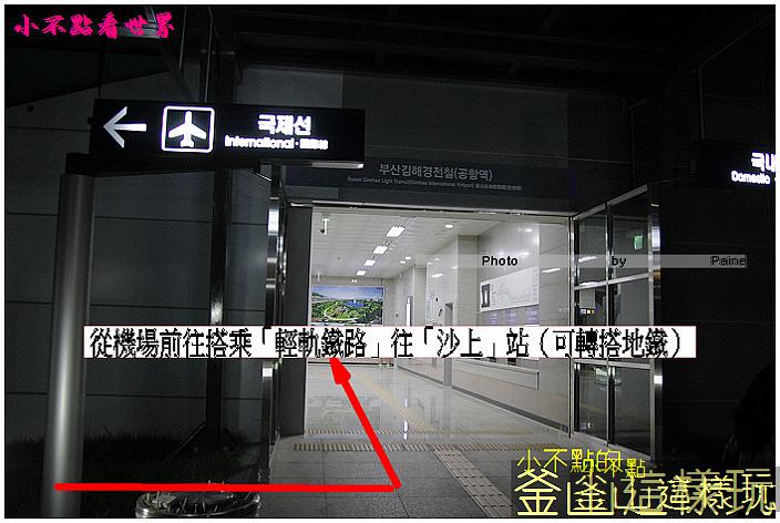 往機場 (10).jpg