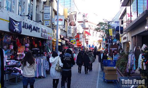 2010 Japan Trip 2 Day 3