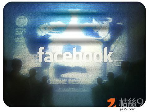 Facebook 1984