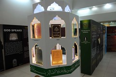 Different translations of the Holy Quran aesthetically displayed at the exhibition (Ahsan Ghouri) Tags: islam exhibition quran holyquran ahmadi ahmedi qadian constitutionalclub ahmadiyyat quranandscience quranexhibition islamscience islamandscience constitutionalclubofindia