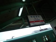 P1100770
