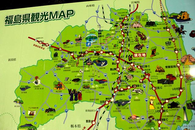 福島県観光マップ