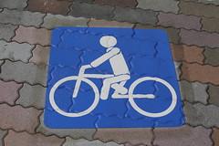 Bike symbol Kyoto