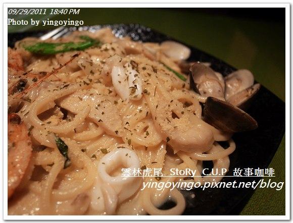 雲林虎尾_故事咖啡20110929_R0042475
