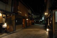 Gokō-yu kyoto