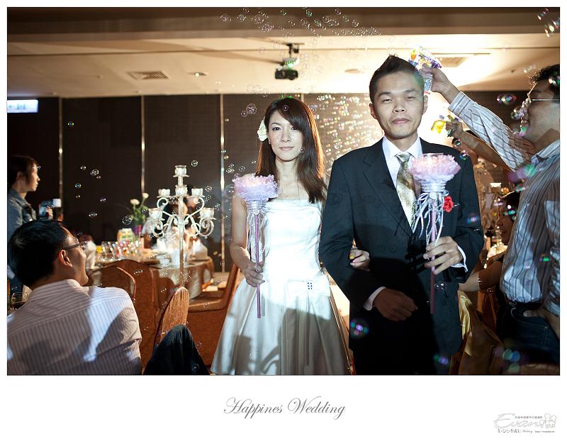 [婚禮記錄]致仲秀騏結婚紀錄_182