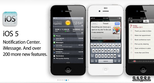 Apple iPhone 4S iOS5
