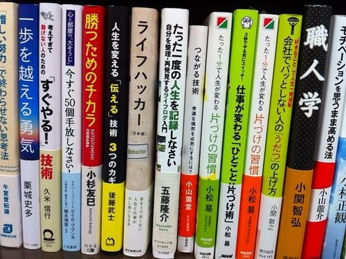 book1-10