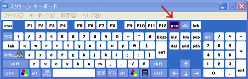 Windows ソフトキーボード