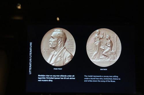 いつかはもらいたいノーベル賞のメダル