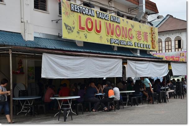 Crowded Lou Wong