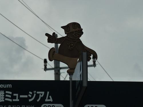 パーヤンの案内標識