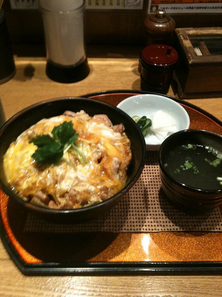 Oyako Don (親子丼 Chicken Egg Rice Bowl)