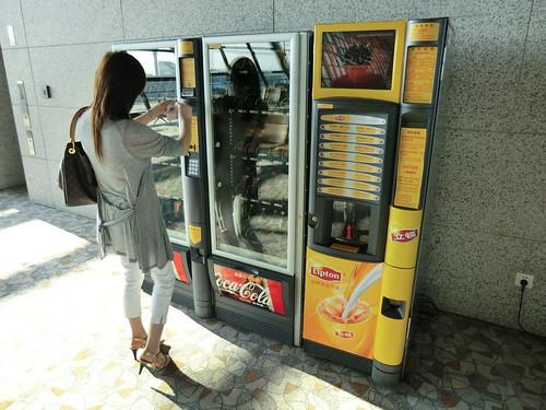 Vending machine @ ShangHai PuDong Airport Terminal 2