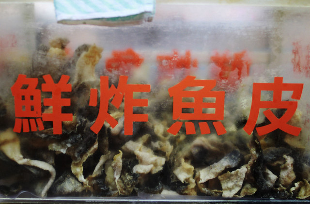 Deep Fried Fish Skin