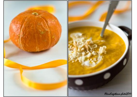 PumpkinSoup18small