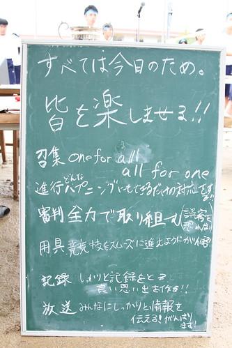 IMG_3957 by keiai_koho