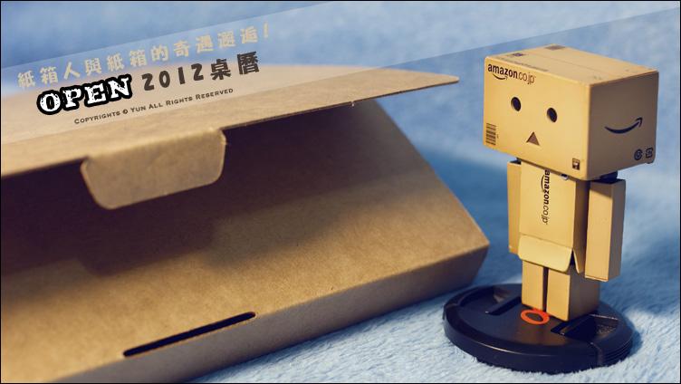 體驗︱雲端印刷網~2012個人化桌曆製作