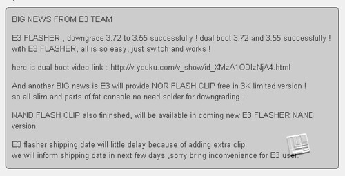 E3 Flasher - Downgrader Confirmed Working on FW 3 72