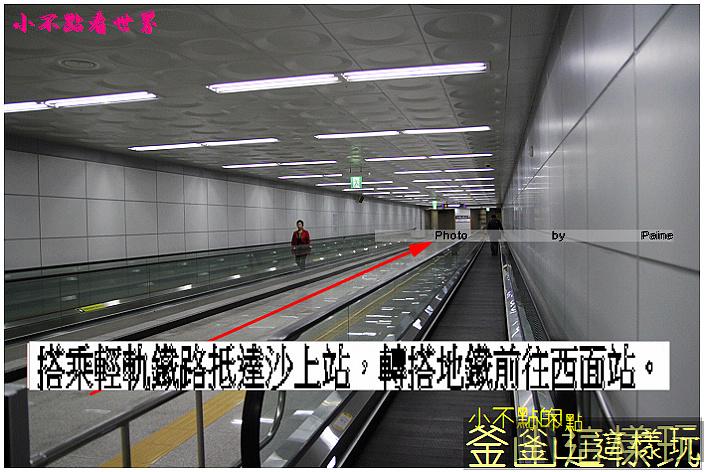 往機場 (12).jpg