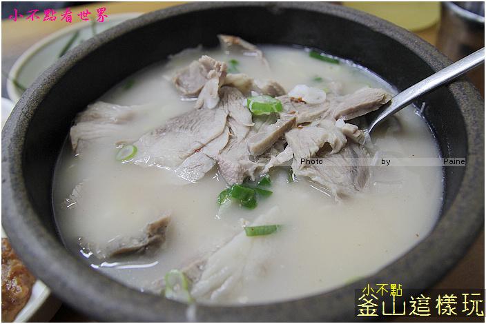 慶州朴家豬肉湯飯 (11).jpg