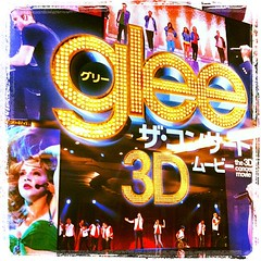 glee the concert 3D movie