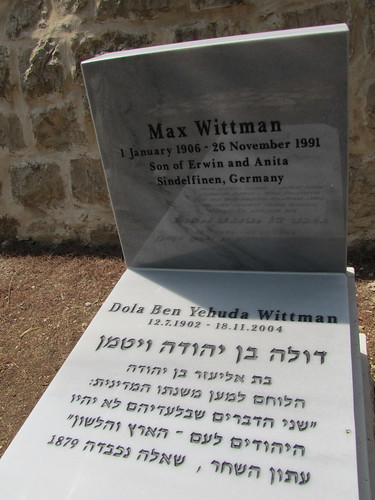 Gravestone of Max Wittmann and Dola Ben-Yehuda